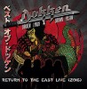 Dokken: Return To The East Live (2016)