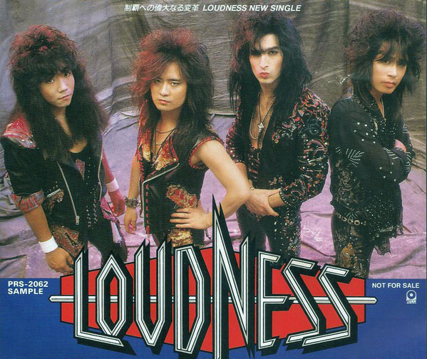 1103loudness2